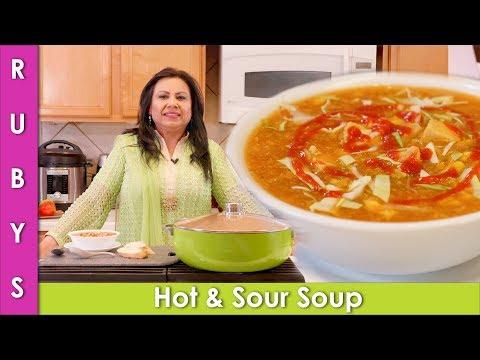 Hot & Sour Chicken Corn Soup Recipe In Urdu Hindi - RKK