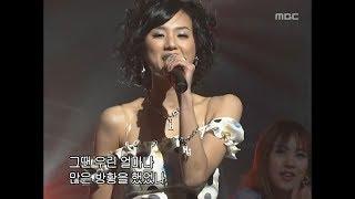 음악캠프 - Baby V.O.X - Coincidence, 베이비복스 - 우연, Music Camp 20020504