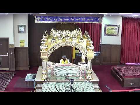 Guru Nanak Darbar (Afghan Ekta) Live Stream