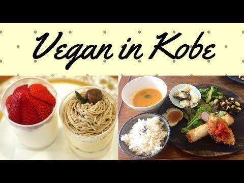 Vegan in Kobe - Where can you eat?