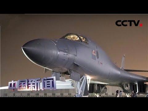 [中国新闻] 美扩建军事基地成效难料 美媒:美卡合作无异于卡塔尔外交困境改善   CCTV中文国际