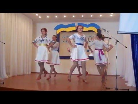Танець'а калина не верба' популярные видеоролики!
