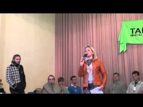 Тавале 2015. Представление тренеров 92-го блока 10.10.2015