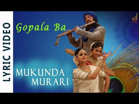 Mukunda Murari   Gopala Ba  Kichcha Sudeepa   Real Star Upendra   Arjun Janya