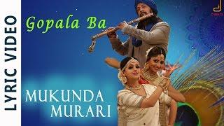Mukunda Murari | Gopala Ba |  Kichcha Sudeepa | Real Star Upendra | Arjun Janya