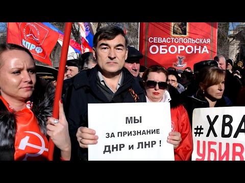 Жители Севастополя просят