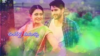 What's up status songs ||Gunde chappuduke song | Raarandoi veduka chudham|