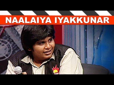 Naalaiya Iyakkunar Finals | Karthik Subbaraj | Interview
