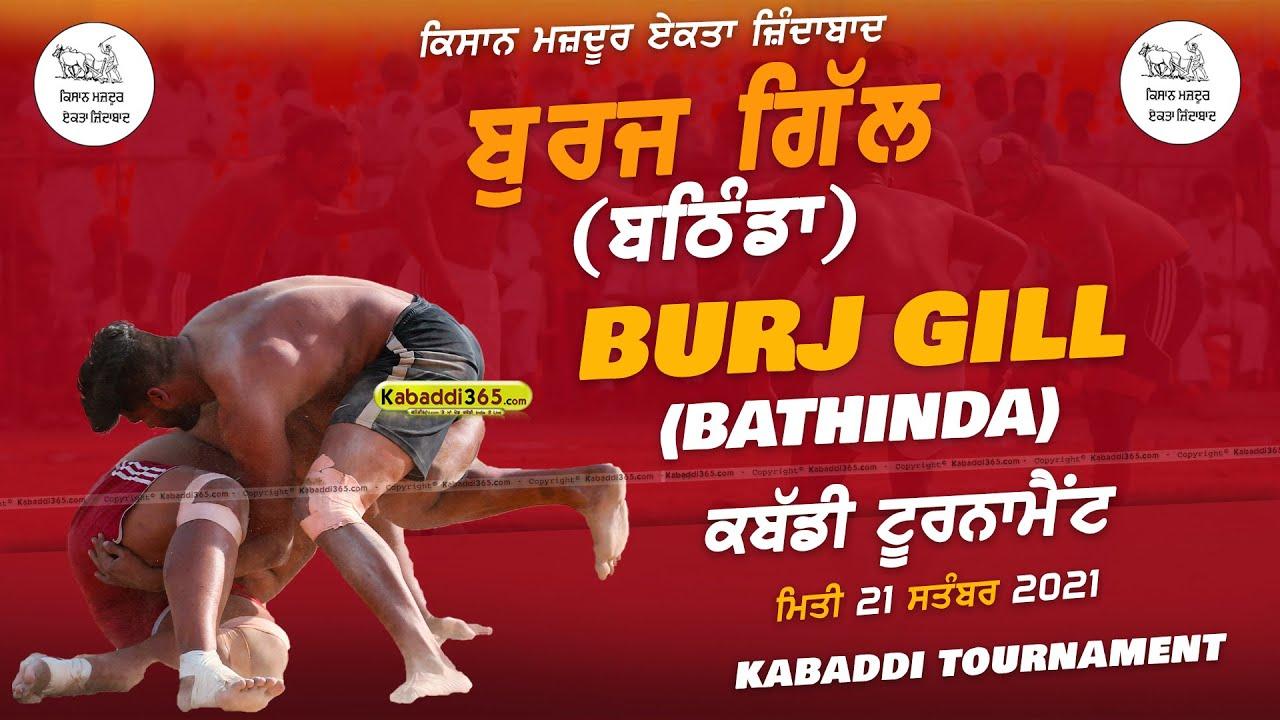 🔴[Live] Burj Gill (Bathinda) Kabaddi Tournament 21 Sep 2021