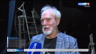 Заслуженный артист России Николай Поляков отметил 80 летний юбилей
