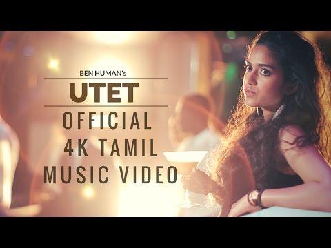 Unakkum Theriyum Enakkum Theriyum Tamil song   UTET   oliandoly   Ben Human   Official Music Video