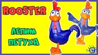 Stop motion Video.Как Слепить Петуха из Пластилина.How to Make a plasticine Rooster!