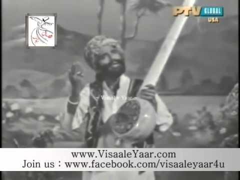 Allan Faqeer( Itne Bare Jewan Sagar Main Tu Ne Pakistan Dia)By Visaal