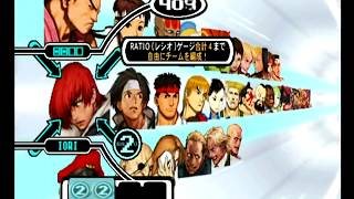 Capcom VS SNK Pro (Dreamcast) Arcade Mode as Iori/Kyo