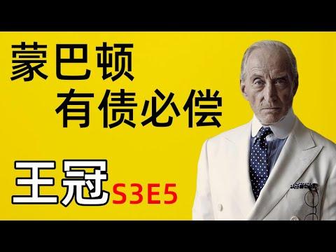 Download 老兵不死, 只是逐渐凋零   高分英剧【王冠】S3E5