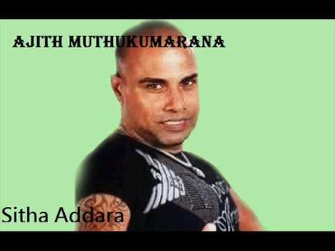 Ajith Muthukumarana - Sitha Addara Album
