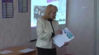 Мастер-класс учителя химии Соломко Юлии