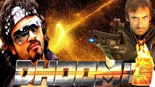 Dhoom | Full Hindi Dubbed Action Movie | RahulDev | VijayRagavendra | JeniferKotwal
