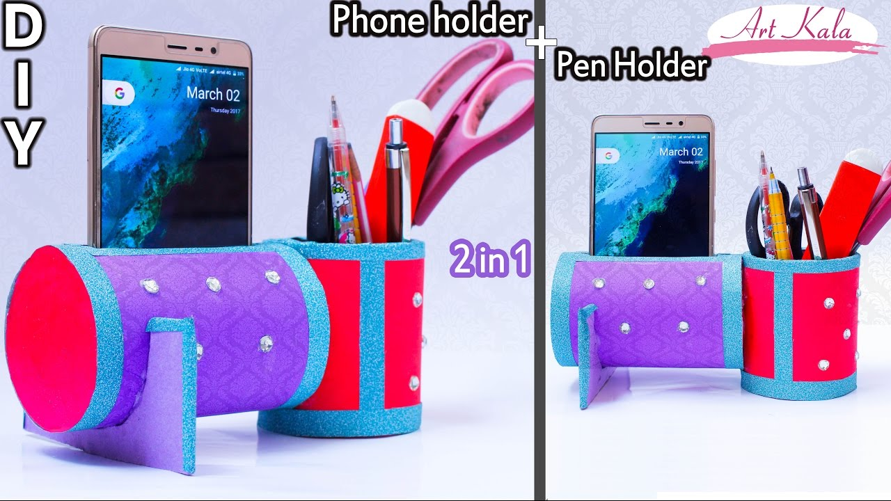 how to break out a mobile phone