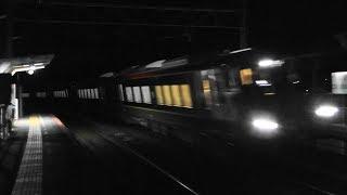 JR四国 新型特急 2700系 グリーン車走行試験!3B 6B!2019/7/13!