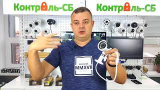 Бюджетное IP видеонаблюдение. Как?(, 2017-10-24T04:59:36.000Z)