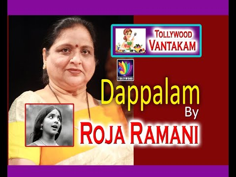 Gallery Leaked Roja Ramani  nude (83 photo), 2019, bra