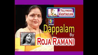 Roja ramani in tollywood vantakam | exclusive interview | tollywood tv telugu