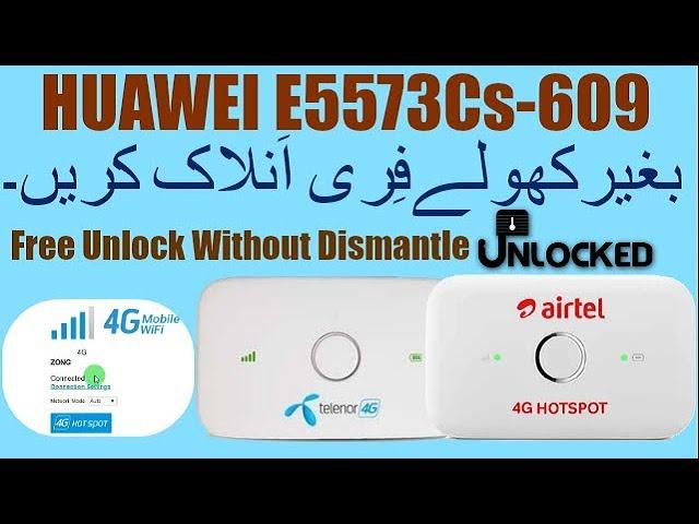 TELENOR 4G E8372H 21 316 01 04 274 Unlock + RESET FIXED