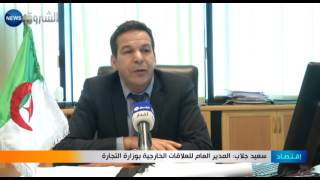 الافراج عن رخص استراد السيارات الاحد القادم حسب مصالح وزارة التجارة