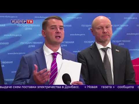 ЛДПР будет бороться против наркомафии в Троицке
