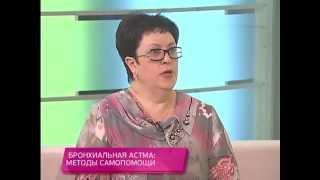 Самодопомога при бронхіальній астмі. Школа здоров'я. Gubernia TV