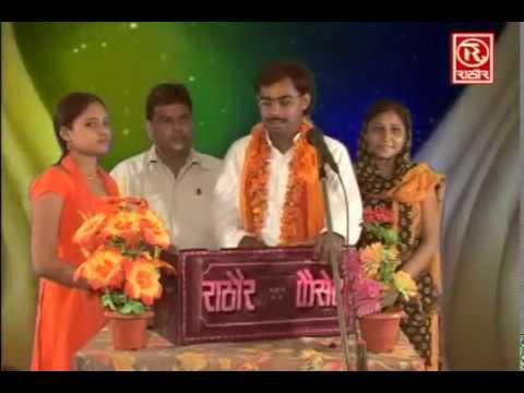Raja भरतरी Part 1 || Superhit Dehati Kissa 2016 || Brijesh Shastri ,Manjesh Shastri #RathorCassettes