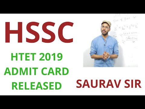 htet-2019-admit-card-released