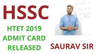 HTET 2019 ADMIT CARD RELEASED