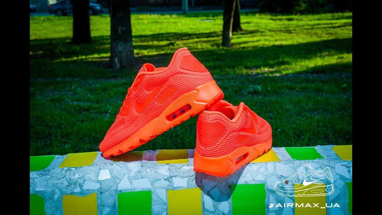 official photos 7e24a 1a641 Nike Air Max 90 Ultra Br Total Crimson