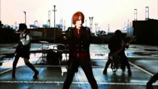 exist†trace Daybreak 〜13月の色彩〜 thumbnail