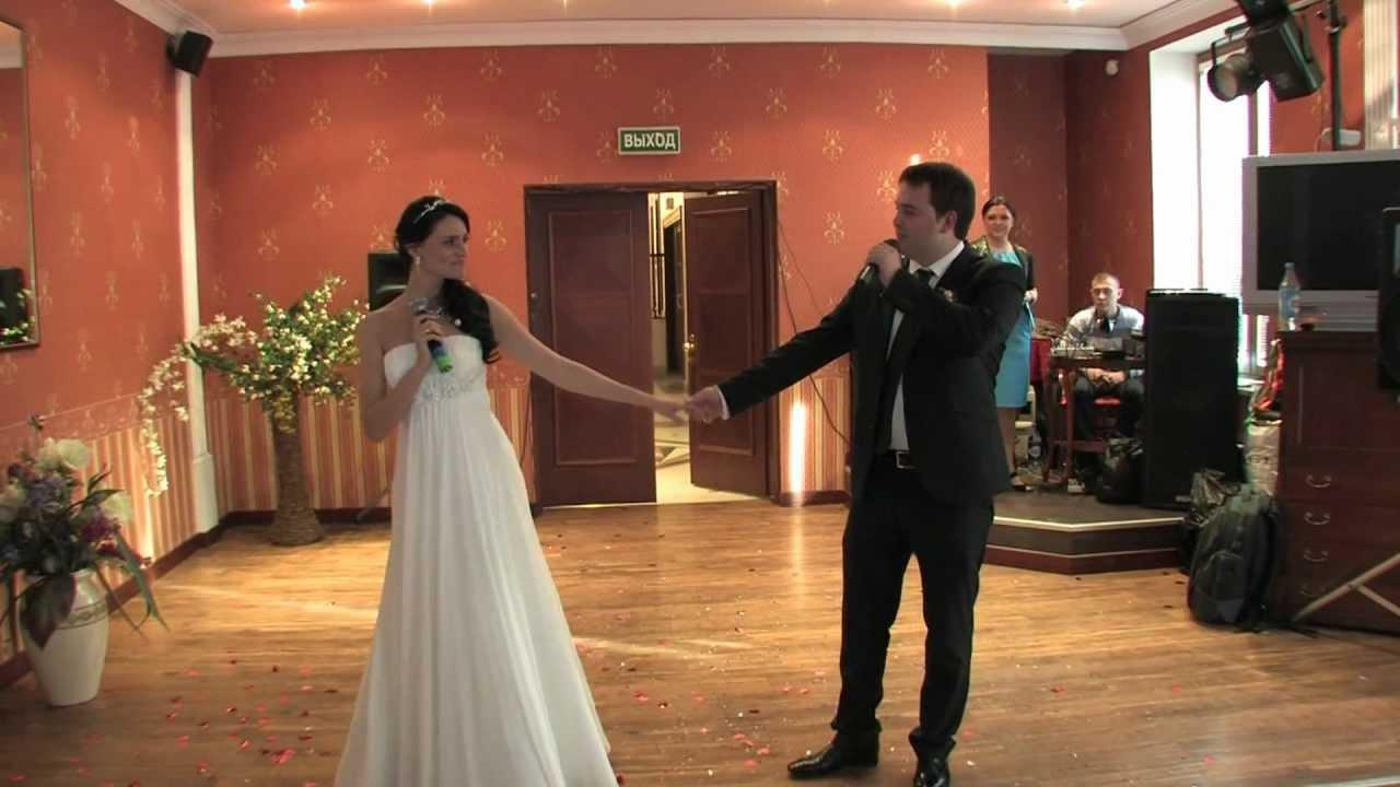 Сценки поздравления на свадьбу жемчужную свадьбу видели