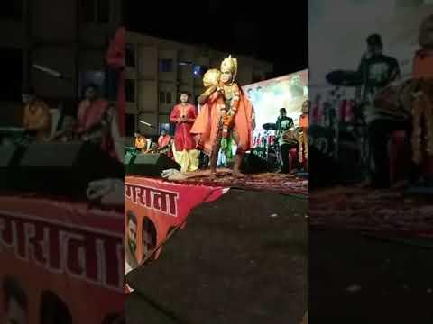 Hanuman ki gada ne dekho kesi gadar machai re