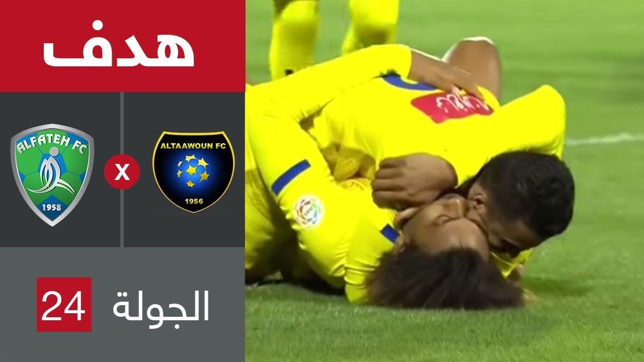 هدف التعاون الأول ضد الفتح (لياندر تاوامبا) في الجولة 24 من دوري كأس الأمير محمد بن سلمان