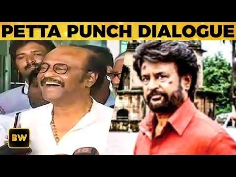HOT: Rajnikanth Performs PETTA Punch Dialogue LIVE | TN
