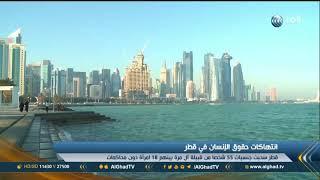 تقرير| شيخ آل مرة يروي تفاصيل سحب الدوحة جنسيته و54 من قبيلته