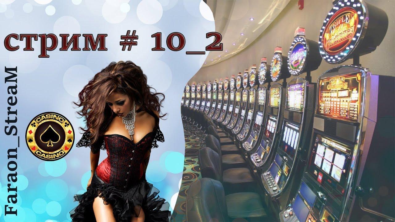 Reel Emperor - казино с минимальным депозитом 1 руб.