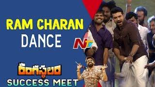 Ram Charan Dance @ Rangasthalam Vijayotsavam ||...
