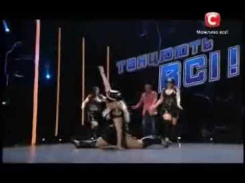 Танцуют все Дикий ржач