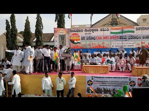 Davangere Najma Nazeer_ Sanvidhana Samrakhshana Vedike Vati Inda NRC & CAA 2019