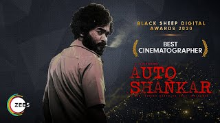 Auto Shankar | Official Trailer | Sarath Appani | A ZEE5 Original | Streaming Now On ZEE5