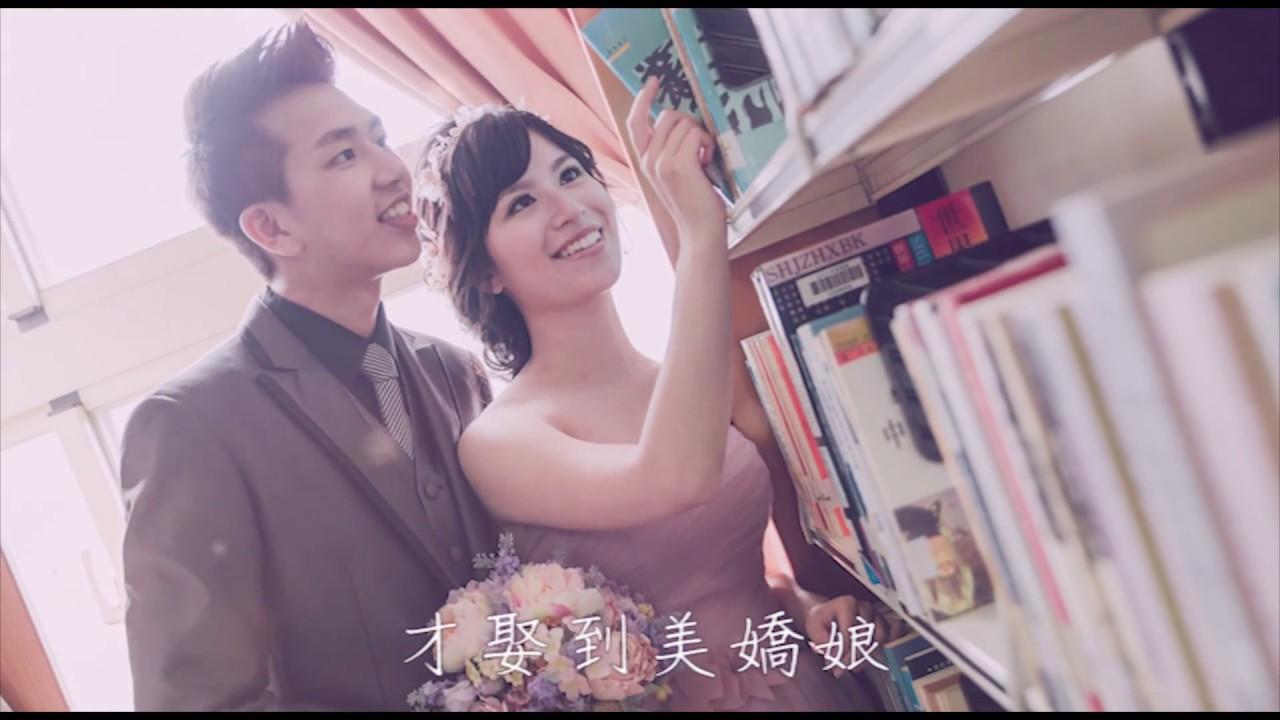 【綜合集搞笑配音2】婚禮開場影片 - YouTube