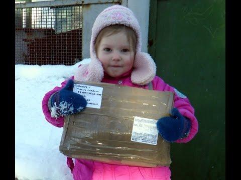 Анпакинг посылки из Англии!  Unpacking parcel from England!