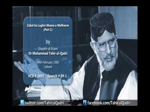 speech on zakat in english