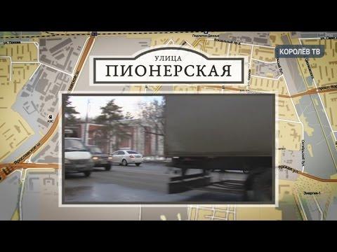 Ромашки спрятались кинофильм Моя улица